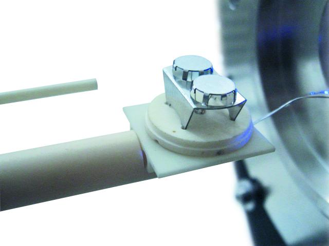Dilatometer mit DSC Option